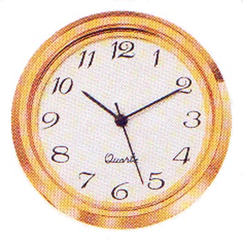 White Arabic Face with Gold Bezel Clock Insert
