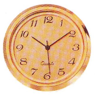 Gold Arabic Face with Gold Bezel Clock Insert