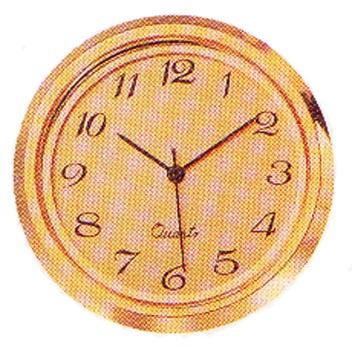Gold Arabic Face with Gold Bezel Clock Insert